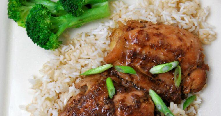 Raisin-Ginger Soy Sauce Chicken